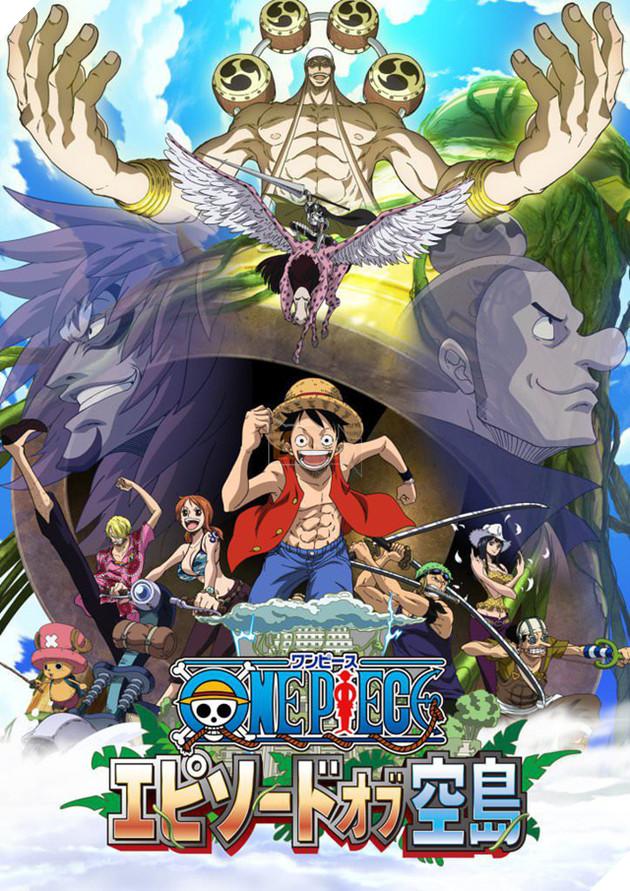 Tập phim đặc biệt One Piece: Đảo Trên Trời chính thức được chào sân vào ngày mai - Ảnh 2.