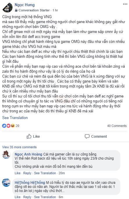 OMG 3Q - Hậu Sập hệ thống, Cộng đồng game thủ gay gắt đòi bồi thường vì cảm thấy không xứng đáng 3