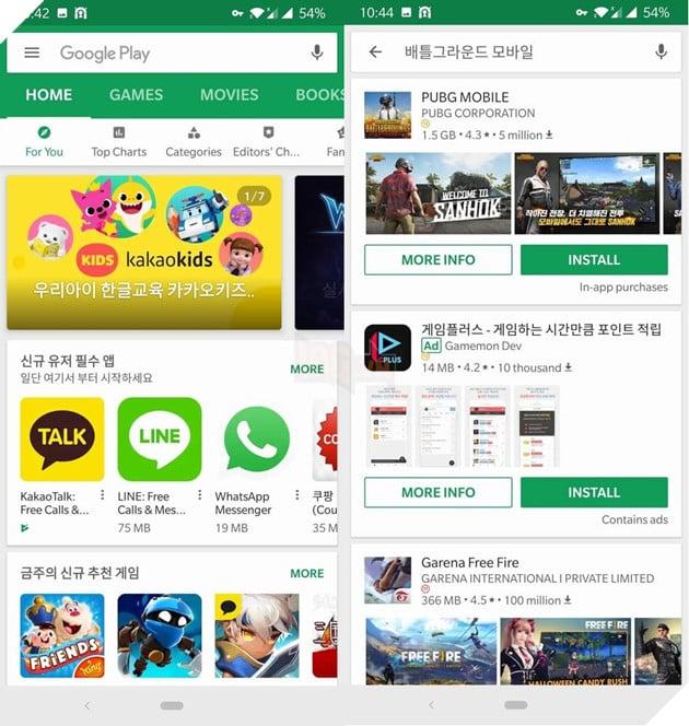 PUBG Mobile Hàn Quốc: Hướng dẫn cài đặt và tải PUBG Mobile Hàn Quốc 8