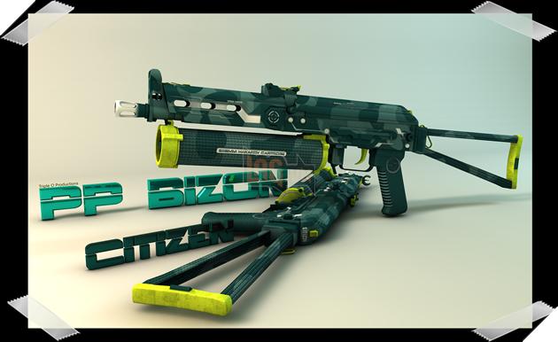 CS:GO: Hướng dẫn thông tin chi tiết các mẫu súng SMG mạnh nhất trong game 2