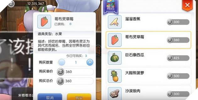 Ragnarok Mobile: Hướng dẫn Nhiệm vụ Nấu Ăn và cách Nấu Ăn Cơ bản nhất cho tân thủ 4