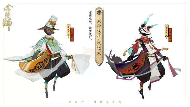 Âm Dương Sư: Tổng hợp các tác phẩm thiết kế thức thần do NetEase tuyển chọn P2  3