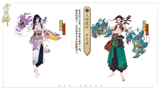 Âm Dương Sư: Tổng hợp các tác phẩm thiết kế thức thần do NetEase tuyển chọn P2  6