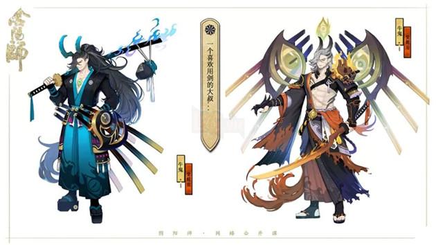 Âm Dương Sư: Tổng hợp các tác phẩm thiết kế thức thần do NetEase tuyển chọn P2  7