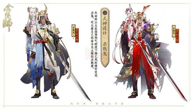 Âm Dương Sư: Tổng hợp các tác phẩm thiết kế thức thần do NetEase tuyển chọn P2  8