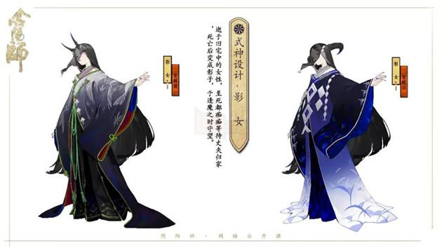 Âm Dương Sư: Tổng hợp các tác phẩm thiết kế thức thần do NetEase tuyển chọn P2  10
