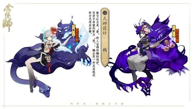 Âm Dương Sư: Tổng hợp các tác phẩm thiết kế thức thần do NetEase tuyển chọn P2  11