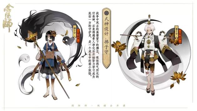 Âm Dương Sư: Tổng hợp các tác phẩm thiết kế thức thần do NetEase tuyển chọn P2  15