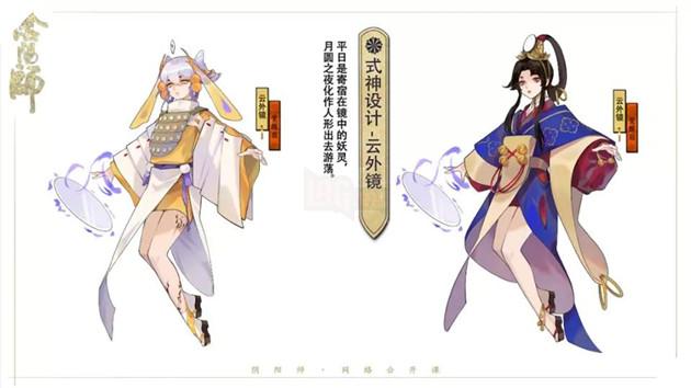 Âm Dương Sư: Tổng hợp các tác phẩm thiết kế thức thần do NetEase tuyển chọn P2  16