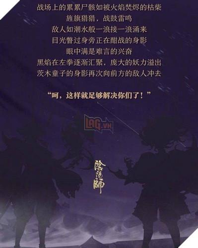 Âm Dương Sư Trung Quốc: Chuẩn bị cập nhật 2 skin Tửu, Tỳ và hé lộ SSR Bát Xà mới? 4