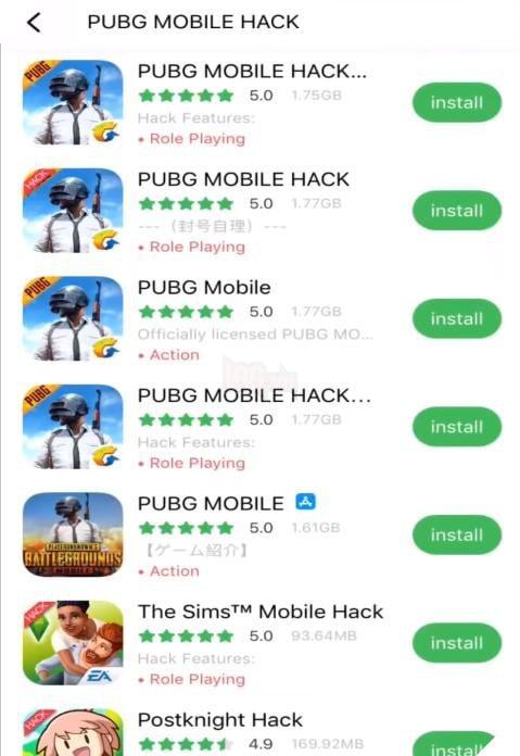 TutuApp bị nghi là công cụ tiếp tay cho hack,cheat trong PUBG Mobile - Ảnh 3.