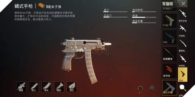 PUBG Mobile: Khẩu Skorpion chính thức xuất hiện trên phiên bản 0.13 PUBG Mobile Trung Quốc