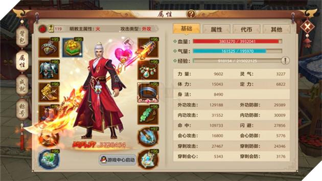 Tân Thiên Long Mobile VNG –  tựa MMORPG 3D trên nền nảng Mobile là truyền nhân dích thực của Thiên Long Bát Bộ trên PC sẽ ra mắt game thủ vào Quý 1 năm 2019 -56