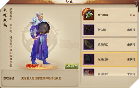 Tân Thiên Long Mobile VNG –  tựa MMORPG 3D trên nền nảng Mobile là truyền nhân dích thực của Thiên Long Bát Bộ trên PC sẽ ra mắt game thủ vào Quý 1 năm 2019 -5