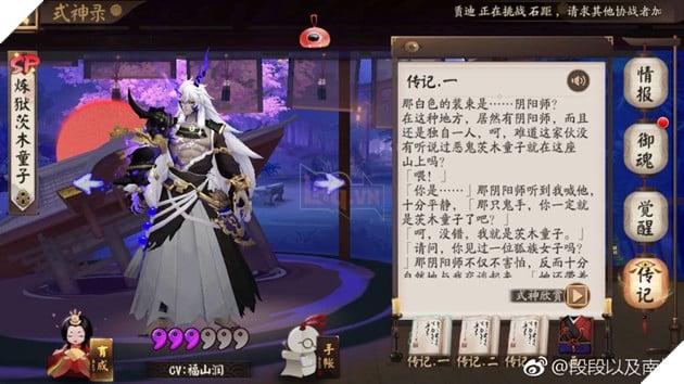 Âm Dương Sư: Hướng dẫn Tỳ SP - Ibaraki Douji SP với ngự hồn và đội hình mạnh nhất 2