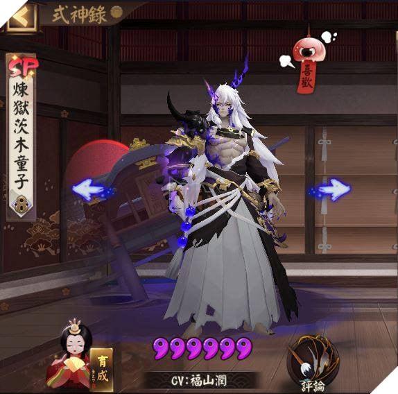 Âm Dương Sư: Hướng dẫn Tỳ SP - Ibaraki Douji SP với ngự hồn và đội hình mạnh nhất 4