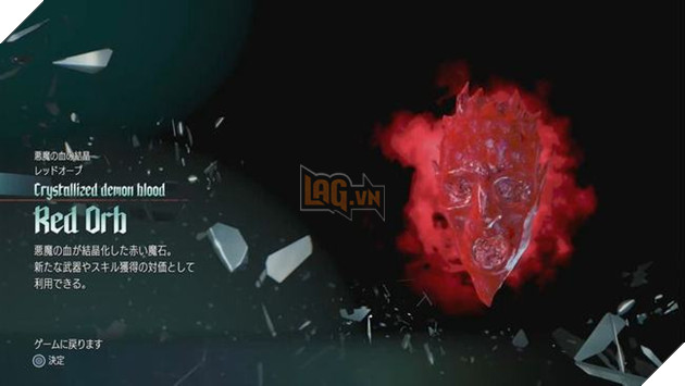 Devil May Cry V: Tất tần tật những gì cần biết trước khi tham chiến 13