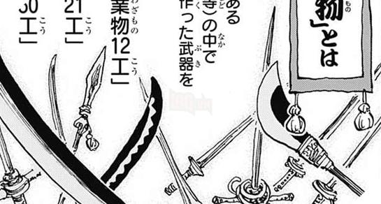 One Piece: Thanh kiếm Yoru của Mihawk sở hữu sức mạnh kinh khủng như thế nào? 2