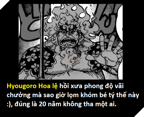 Góc soi mói One Piece 935: Ông trùm 20 năm trước của Wano Quốc xuất hiện - Tác giả lại vẽ lỗi Luffy? - Ảnh 16.