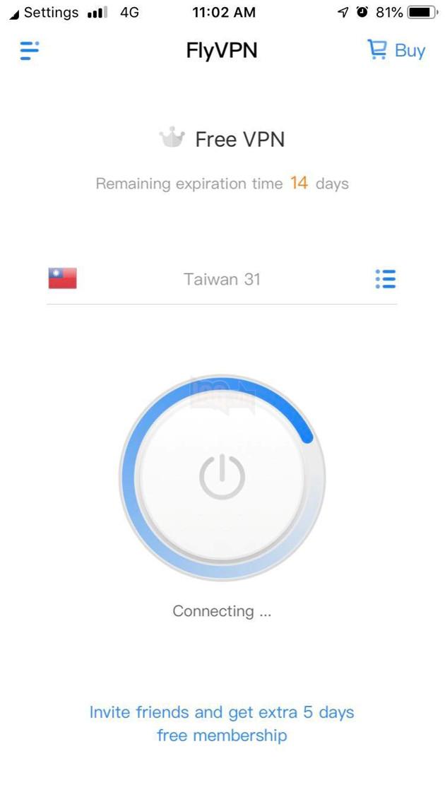 Hướng dẫn Dùng FlyVPN Fake IP Taiwan PUBG Mobile để nhận đồ Free 7