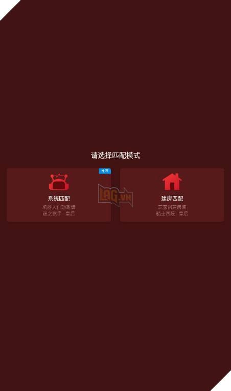 Dota Auto Chess: Hướng dẫn cách tim Lobby và pass tại server Trung Quốc đơn giản nhất 6