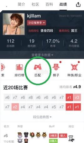 Dota Auto Chess: Hướng dẫn cách tim Lobby và pass tại server Trung Quốc đơn giản nhất 5