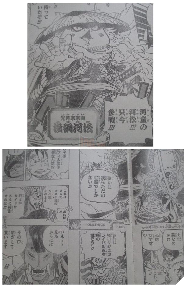 Spoiler One Piece 948 - Cuộc phản công của Luffy và các đồng minh ở nhà tù Udon bắt đầu!