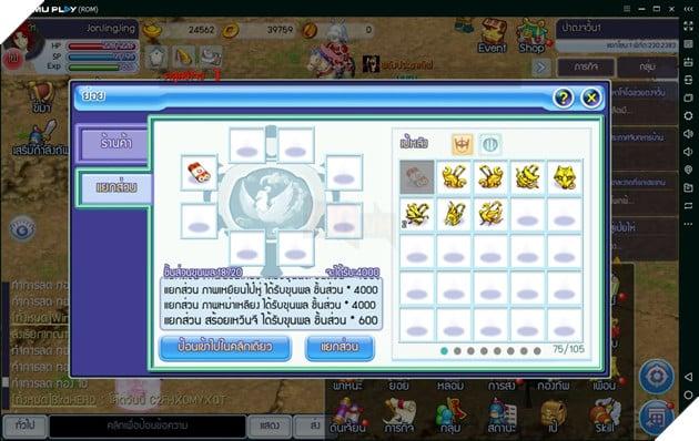TS Online Mobile: Hướng dẫn tất cả hoạt động bạn nên làm trong 1 ngày để nhận thưởng quan trọng 13