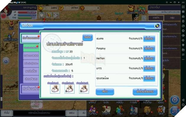 TS Online Mobile: Hướng dẫn tất cả hoạt động bạn nên làm trong 1 ngày để nhận thưởng quan trọng 8