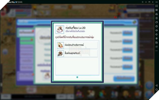 TS Online Mobile: Hướng dẫn tất cả hoạt động bạn nên làm trong 1 ngày để nhận thưởng quan trọng 10