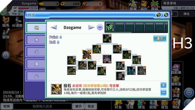 TS Online Mobile: Hướng dẫn cơ bản cho hướng chơi Hệ Địa mà tân thủ cần biết 2