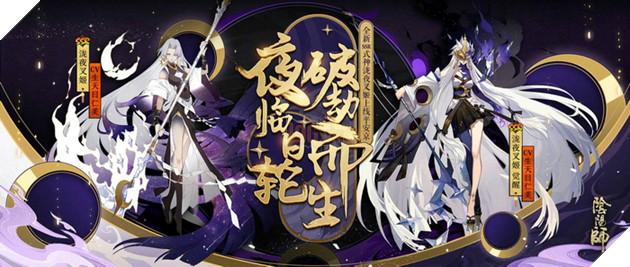 Âm Dương Sư: Hướng dẫn SSR Lang Dạ Xoa Cơ - Takiyasha Hime siêu phẩm PvP mới