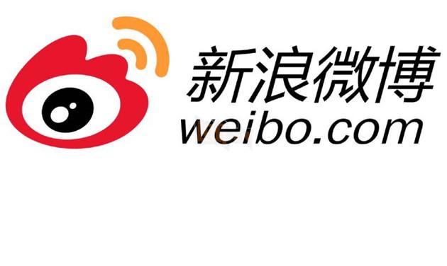 Weibo là gì và vì sao người Trung Quốc chỉ sử dụng mỗi Weibo mà thôi?