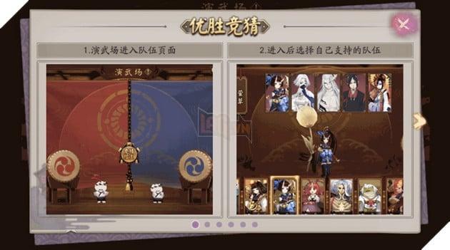 Âm Dương Sư: Hướng dẫn sự kiện Nhật Luân Chi Thành và đánh boss Himiko chi tiết nhất 3