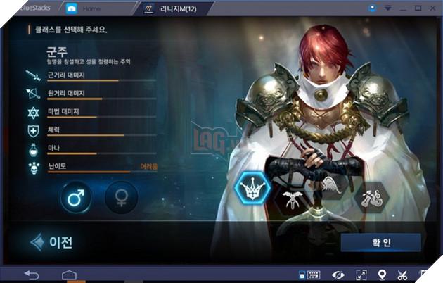 Lineage 2 Mobile chính thức cho phép tạo nhân vật và đăng kí trước chờ ngày chiến game 2