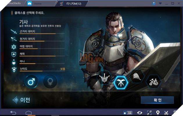 Lineage 2 Mobile chính thức cho phép tạo nhân vật và đăng kí trước chờ ngày chiến game 3