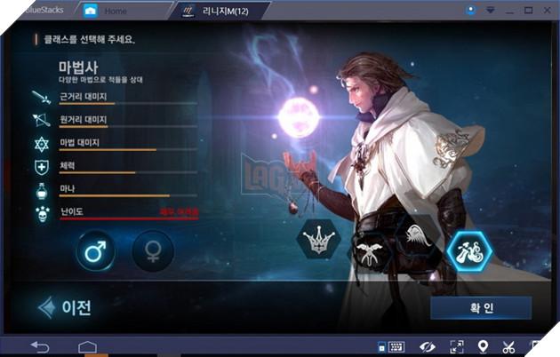 Lineage 2 Mobile chính thức cho phép tạo nhân vật và đăng kí trước chờ ngày chiến game 5