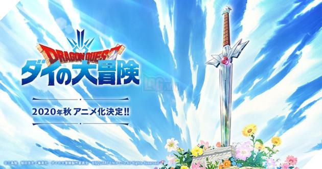 Dragon Quest: Sau 28 năm, cuộc hành trình của Dai sẽ quay trở lại vào năm 2020 - Ảnh 3.