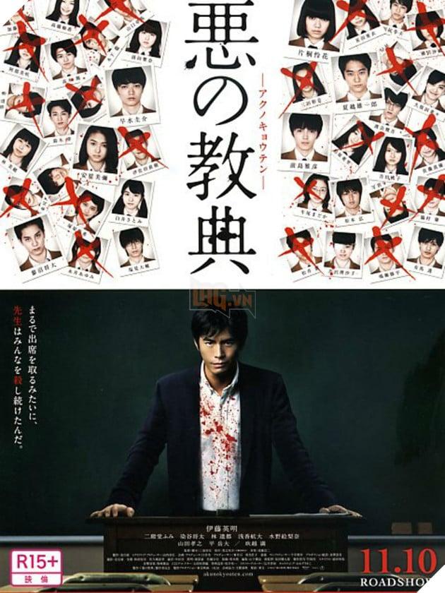 Top 15 bộ phim kinh dị học đường Nhật Bản ám ảnh nhất mọi thời đại Phần 2  2