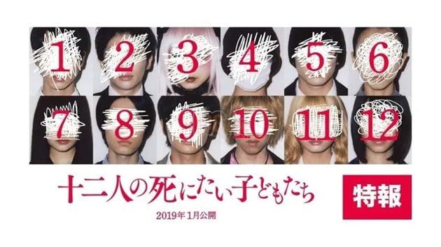 Top 15 bộ phim kinh dị học đường Nhật Bản ám ảnh nhất mọi thời đại Phần 2