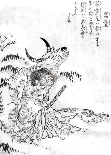 Kidomaru là ai - Quỷ Đồng Hoàn- Con quỷ mới vừa xuất hiện trong Onmyoji và là con trai của Shuten Douji 2