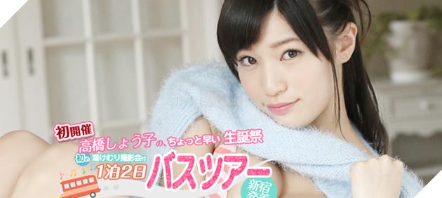 Kết quả hình ảnh cho Shoko Takahashi