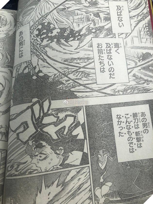 No 193 Kimetsu yaiba kimetsu no