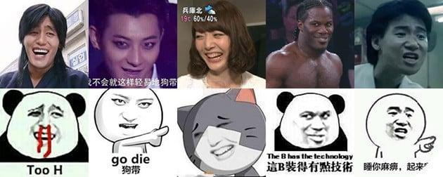 Biaoqing là gì ?Tổng hợp các hình ảnh meme gấu trúc của Weibo cực bựa đang rất thịnh hành trên Facebook hiện nay