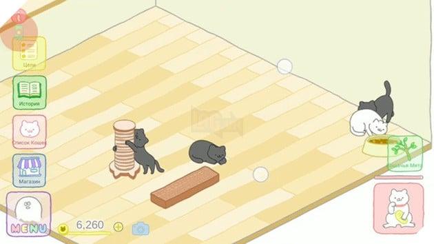 Không chỉ Adorable Home, những tựa game dưới dây cũng rất dễ gây nghiện - Ảnh 5.