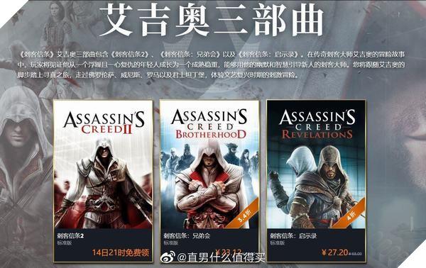 Nhận ngay game Assassin's Creed kinh điển từ Ubisoft ngay trong tuần này 2