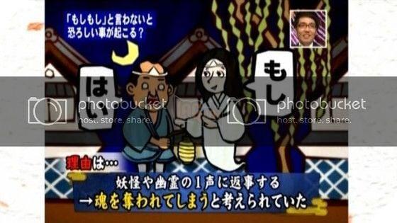 Moshi Moshi Police Desuka là gì ? Meme thường sử dụng khi gặp những hình ảnh trẻ em đáng sợ