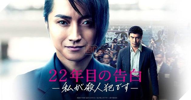 Tổng hợp những tựa phim Nhật về kẻ sát nhân biến thái hay nhất mọi thời đại phần 1  6