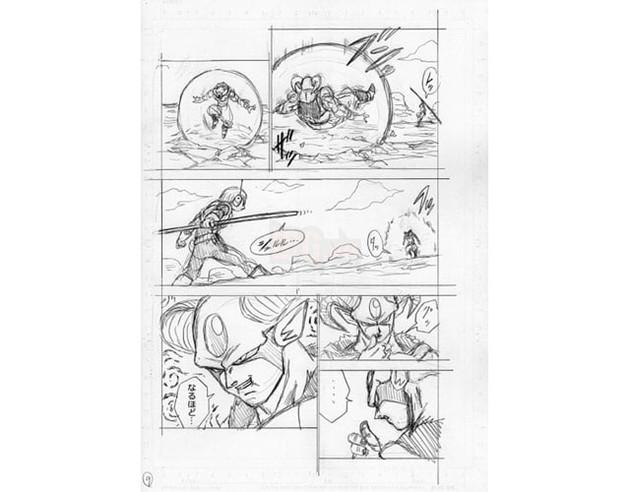 Dragon Ball Super chap 63 bị lộ 8 trang bản thảo với nội dung về cuộc so tài giữa Merus và Moro 2