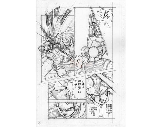 Dragon Ball Super chap 63 bị lộ 8 trang bản thảo với nội dung về cuộc so tài giữa Merus và Moro 4